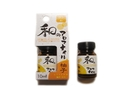 Buy JPC Aroma Oil (Citrus) - 10 ml