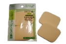 Buy JPC Square Makeup Sponge (2pcs)