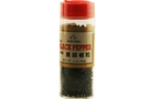 Whole Black Pepper - 2oz