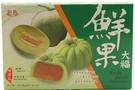 Fruit Mochi (Muskmelon Flavor) - 7.4oz [6 units]
