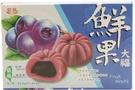 Buy Royal Family Fruit Mochi (Blueberry Flavor) - 7.4oz
