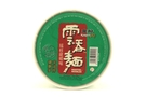 Buy Instant Wonton Noodles (Scallop Lobster Soup Flavor) - 2.89oz