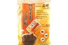 Walnut Black Wheat Sesame Powder Instant Meal (Bot Me Ho Dao Lua Mach Den) - 18oz