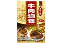 Spice Pouch For Beef Stew - 1.27oz [ 6 units]