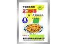 Preserved Mustard Stems Shredded (Zha Cai) - 2.46oz