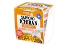 Oriental Noodle Soup (Beef Flavors) - 2.25oz