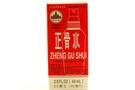 Buy Yulin Zheng Gu Shui Spray Bottle (External Analgesic Lotion) - 2 oz