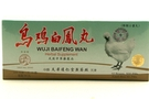 Buy Great Wall Herbal Supplement (Wuji Baifeng Wan) - 7.13oz