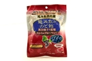 Buy Ryukakusan Black Currant & Blueberry Herbal Drops - 2.4oz