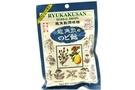 Buy Ryukakusan Herbal Drops - 3.5oz