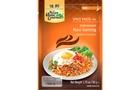 Indonesian Sambal Stir Fried Rice (Nasi Goreng) - 1.75oz [12 units]