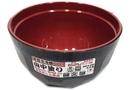 Buy Daiso Soup Bowl  (Black Tortoise) - Yamanaka Nuri (9.5cm)