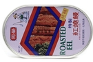 Buy Roasted Eel - 3.53oz