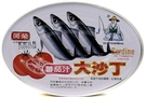 Buy Sardine In Tomato Sauce - 15oz