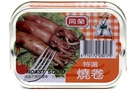 Roast Squid in Soy Sauce - 3.5oz