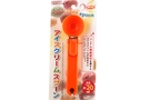 Buy JPC Ice Cream Scoop (Orange) - 17.5cm