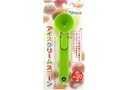 Buy Ice Cream Scoop (Green) - 17.5cm