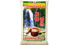 Buy Asian Taste Jasmine Rice (Gao Thom Truong Xuan) - 10 Lb