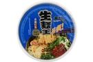 noodle King (Wonton Soup Flavor) - 2.65oz [ 3 units]