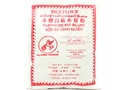 Rice Flour (3 units) - 16oz