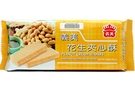 Cream Wafers (Peanut Flavor) - 6.35oz