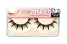 Buy False Eyelashes Type #12 (Long 10 cm) - 1 Set