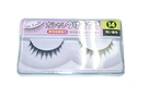 False Eyelashes Type #14 (Short Straight 10 cm) - 1 Set