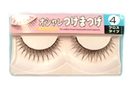 Buy False Eyelashes Type #4 (Long Cross 10 cm) - 1 Set