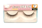 Buy JPC False Eyelashes Type#7 (Long Straight 10 cm) - 1 Set