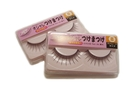 Buy False Eyelashes Type #18 (Long Straight 10 cm) - 1 Set