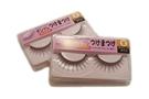 Buy JPC False Eyelashes Type #18 (Long Straight 10 cm) - 1 Set