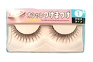 Buy JPC False Eyelashes Type #1 (Long Cross 10 cm) - 1 Set