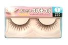 False Eyelashes Type #1 (Long Cross 10 cm) - 1 Set