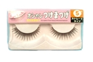 Buy JPC False Eyelashes Type #5 (Long Straight 10 cm) - 1 Set