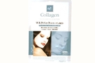 Buy Facial Essence Mask Pack with Collagen - 1 sheet