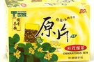 Buy Osmanthus Tea (20-ct) - 1.4oz