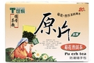 Buy Chrysanthmum (Pu Erh Tea Bag) - 1.4oz