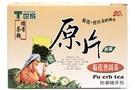 Chrysanthmum (Pu Erh Tea Bag) - 1.4oz [ 6 units]