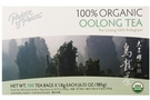 Organic Oolong Tea - 7.04oz