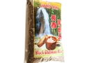 Black Glutinous Rice (Gao Nep Than) - 5lb