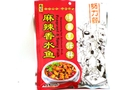 Fragrant & Spicy Fish Seasoning - 7.05oz [ 3 units]