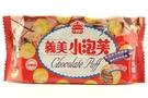 Chocolate Puff - 2.3oz