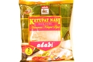 Ketupat Nasi (Rice Cube) - 9.17oz [12 units]