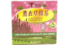 Buy Lavender Green Tea - 100gr