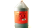 Shao Hsing (Rice Cooking Wine) - 128fl oz