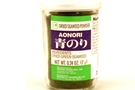 Aonori Ko (Dried Seaweed Powder) - 0.24oz