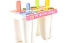 Buy JPC Ice Pop Maker for 4