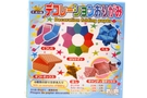 Buy Decoration Origami - 2.2oz