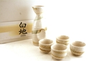 Buy Sake Bottle & 4 Cups (Gift Set / White)
