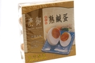 Boiled Salted Duck Egg (Ready To Eat) - 6 egg/pack